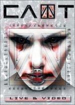 «Live&Video» - первый DVD группы «СЛОТ»