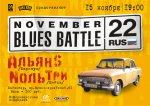 November BLUES BATTLE