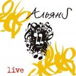 «АльянS» - «radio 22 live»