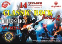 Classic Rock Party 2