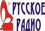 «Русское Радио» в Барнауле