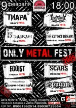 Only Metal Fest 2009