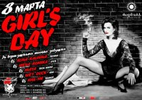 Girls Day - 8 марта