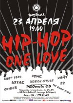 Hip-Hop One Love