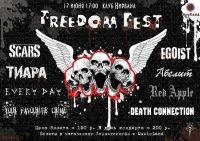 Концерт «Freedom Fest»