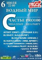 Фестиваль электронной музыки «Счастье PRO100»
