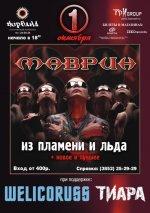 Единственный концерт Сергея Маврина
