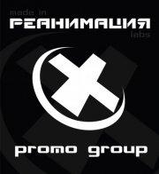 «Реанимация promo group»