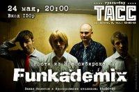Концерт группы «Funkademix»