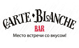 «Carte-Blanche», бар