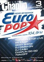 «Euro Pop»