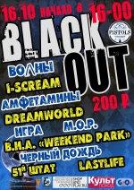 Концерт «Blackout» в «Pistols»!